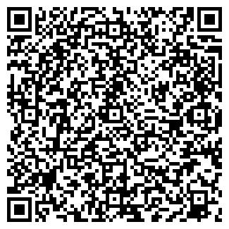 QR-код с контактной информацией организации СУХИНИН ИП