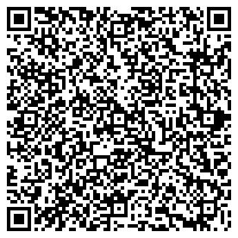QR-код с контактной информацией организации ЭЛЕКТРОННЫЙ КРАМАТОРСК