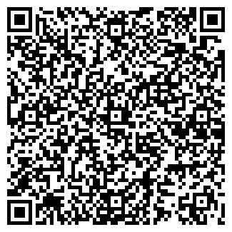 QR-код с контактной информацией организации ООО БОМОНД