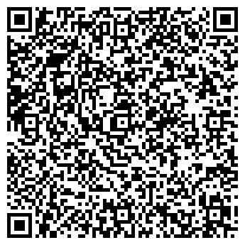 QR-код с контактной информацией организации ТАЗА ЖОЛ - 2030 ТОО