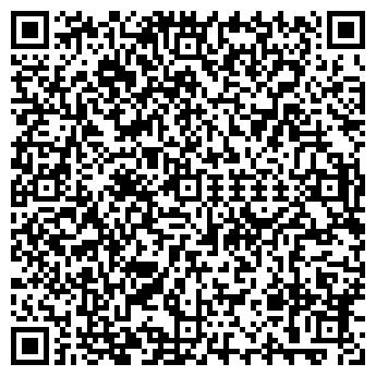 QR-код с контактной информацией организации МЕЖРАЙШОЛК, ГП