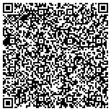 QR-код с контактной информацией организации ООО АЛЬФА, ЭЛЕКТРОЛАМПОВЫЙ ЗАВОД