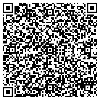 QR-код с контактной информацией организации ТРАНСЭКСПЕДИЦИЯ
