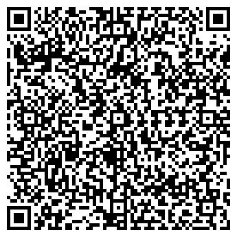 QR-код с контактной информацией организации ТАЗАЛЫК-2000 ГКП