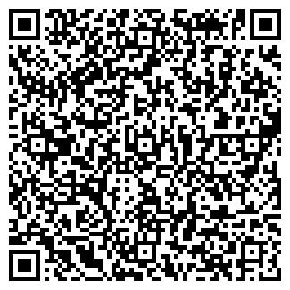 QR-код с контактной информацией организации ООО ЮВЕЛИРЭЛИТ