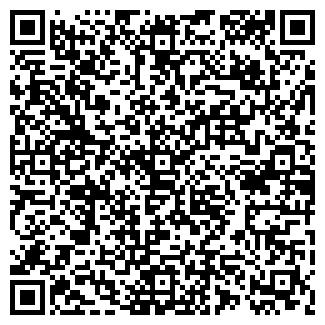 QR-код с контактной информацией организации ОАО ШВЕЯ