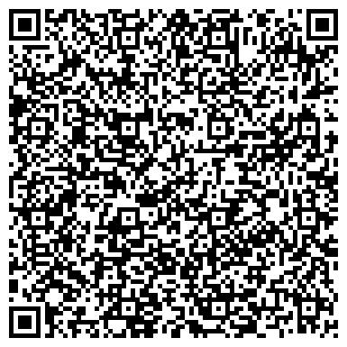 QR-код с контактной информацией организации ОАО КРАМАТОРСКИЙ МЕТАЛЛУРГИЧЕСКИЙ ЗАВОД ИМ.КУЙБЫШЕВА