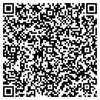 QR-код с контактной информацией организации ЧП ФЕНИКС-ПЛЮС
