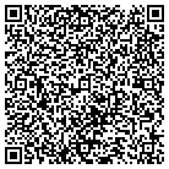 QR-код с контактной информацией организации ОРЕХОВСКАЯ, ШАХТА, ГОАО