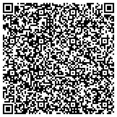 QR-код с контактной информацией организации СУХОДОЛЬСКАЯ ЦЕНТРАЛЬНАЯ ОБОГАТИТЕЛЬНАЯ ФАБРИКА, ГОСУДАРСТВЕННОЕ ОАО