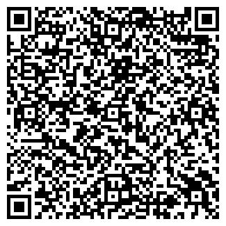 QR-код с контактной информацией организации ТВОЙ ШАНС ТВ