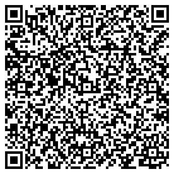QR-код с контактной информацией организации ДУВАННАЯ, ШАХТА, ОАО