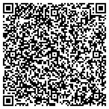 QR-код с контактной информацией организации СЛАВУТИЧ, СЕЛЬСКОХОЗЯЙСТВЕННОЕ ООО
