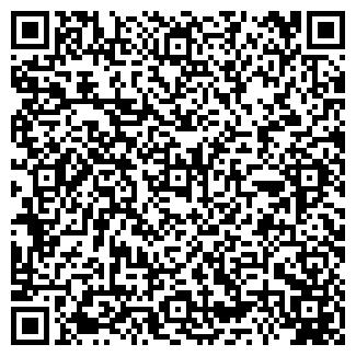 QR-код с контактной информацией организации БРОМ