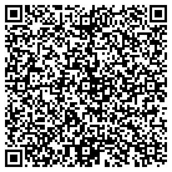 QR-код с контактной информацией организации КРАМО, ОАО