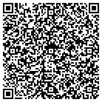 QR-код с контактной информацией организации ТЕКТОНИКА ТОО