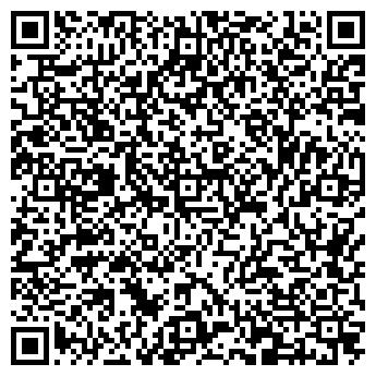 QR-код с контактной информацией организации МИУСИНСКАЯ, ШАХТА, ГОАО