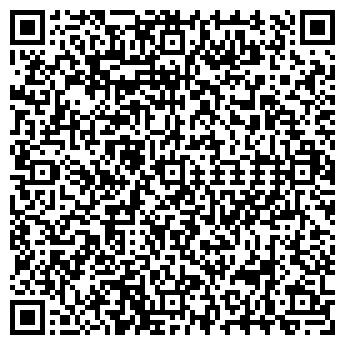 QR-код с контактной информацией организации АСТРАХАНЬ, ООО