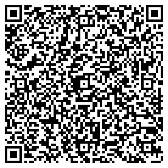 QR-код с контактной информацией организации КОРОЛЕВА, ФИРМА, ЧП