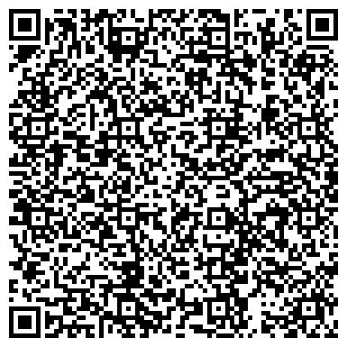 QR-код с контактной информацией организации КВТ-КРЕМЕНЧУГ, ПОДРАЗДЕЛЕНИЕ ОАО КИЕВВНЕШТРАСС