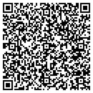 QR-код с контактной информацией организации КОМКЕЙ, ООО