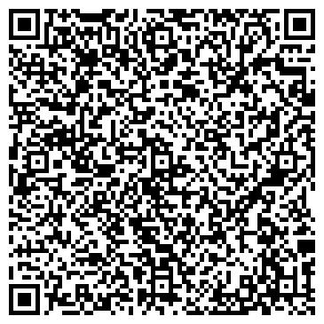 QR-код с контактной информацией организации ЗАВОД ЖЕЛЕЗОБЕТОННЫХ ИЗДЕЛИЙ N1, КП