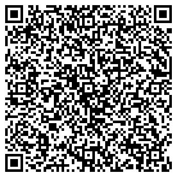 QR-код с контактной информацией организации ТЕПЛОСЕРВИС ПКФ ТОО