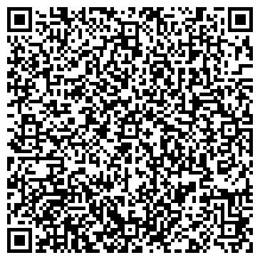 QR-код с контактной информацией организации СОЛИДСЕРВИСЦЕНТР, ДЧП ООО СТАНДАРТ