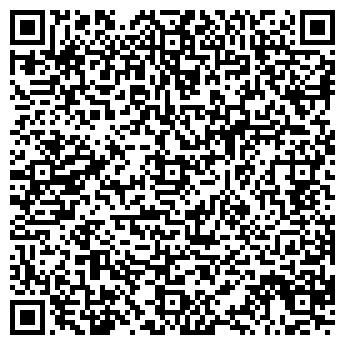 QR-код с контактной информацией организации ТОРГОВЫЙ ДОМ КРЕАТИВ