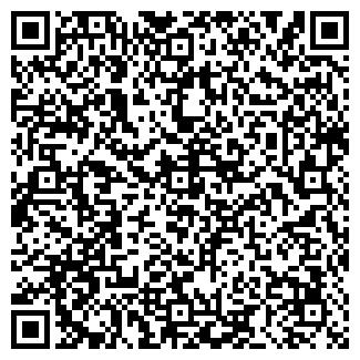 QR-код с контактной информацией организации ТЕПЛОСЕТЬ ЗАО