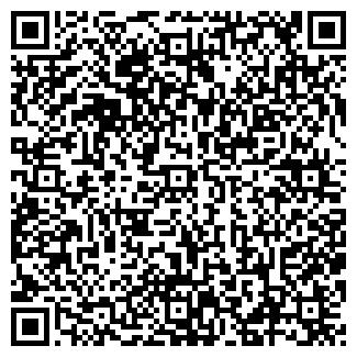 QR-код с контактной информацией организации ТЕСТ ТОО