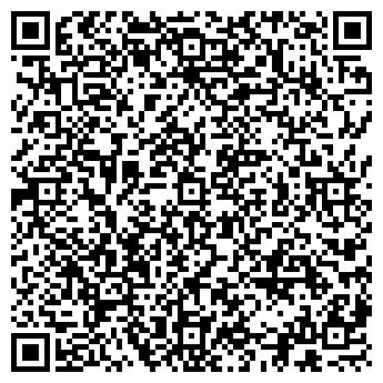 QR-код с контактной информацией организации СЕРВИС-БЛАНК, ООО