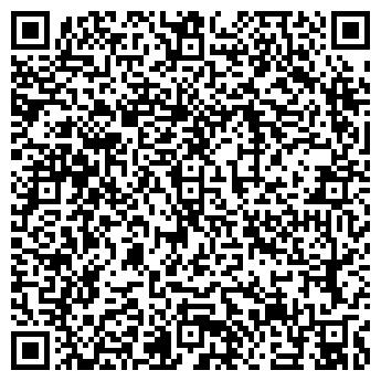 QR-код с контактной информацией организации СЛАВУТИЧ, НПО, ООО