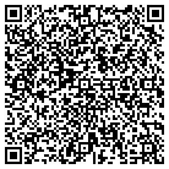 QR-код с контактной информацией организации ТЕЛЕFОНЧИК, КОМПАНИЯ