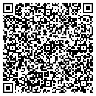 QR-код с контактной информацией организации КСК, ООО
