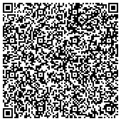QR-код с контактной информацией организации ВЕЛТОН ТЕЛЕКОМ, ТЕЛЕКОММУНИКАЦИОННАЯ КОМПАНИЯ, ЦЕНТР ПО ОБСЛУЖИВАНИЮ АБОНЕНТОВ ВОСТОЧНОГО ФИЛИАЛА