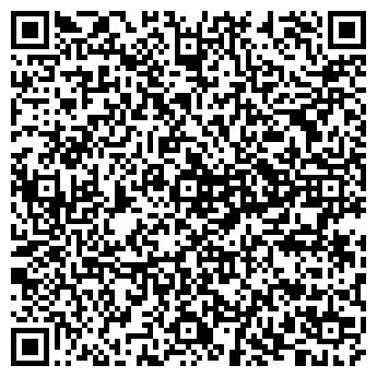 QR-код с контактной информацией организации ЛИО, МАЛОЕ ЧП