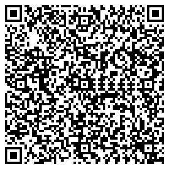 QR-код с контактной информацией организации КВИД-TV, ЧП