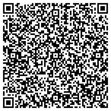 QR-код с контактной информацией организации ТОБЫЛ ГОСТИНИЧНЫЙ КОМПЛЕКС
