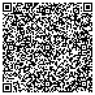 QR-код с контактной информацией организации СТИЛЬ И КОМФОРТ, САЛОН ШТОР