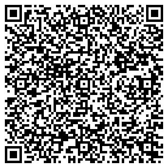 QR-код с контактной информацией организации ТОРГОВЫЕ РЯДЫ 2002 ТОО