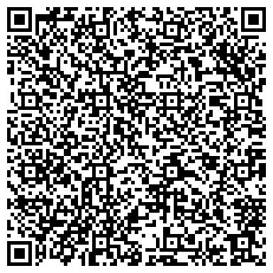 QR-код с контактной информацией организации КП ЮРИДИЧЕСКАЯ КОНСУЛЬТАЦИЯ ЦЕНТРАЛЬНО-ГОРОДСКОГО РАЙОНА