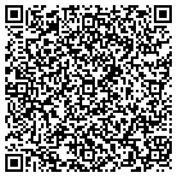 QR-код с контактной информацией организации ТОРГСТРОЙМОНТАЖ ТОО