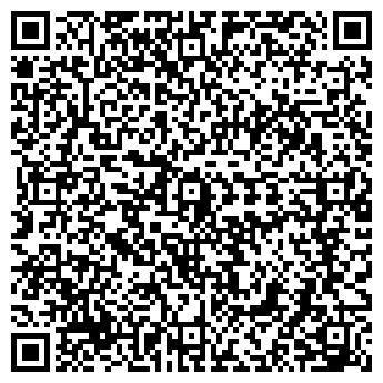 QR-код с контактной информацией организации ТОРО КОМПАНИЯ ТОО