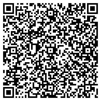 QR-код с контактной информацией организации РУЛАДА