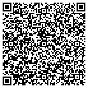 QR-код с контактной информацией организации АГРО-КАПИТАЛ