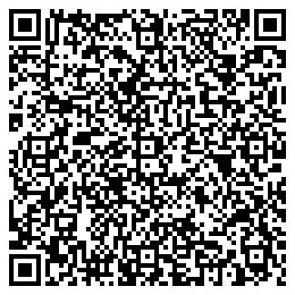 QR-код с контактной информацией организации ТОРОС ТОО