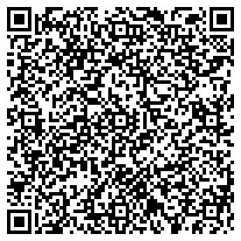 QR-код с контактной информацией организации КРАХМАЛОПРОДУКТ