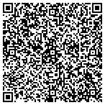 QR-код с контактной информацией организации ТРАНСАВИА КОСТАНАЙСКИЙ ФИЛИАЛ ТОО