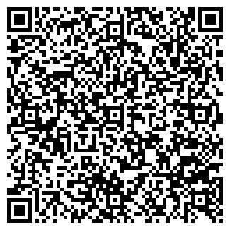 QR-код с контактной информацией организации ТРАНСОЙЛ СК